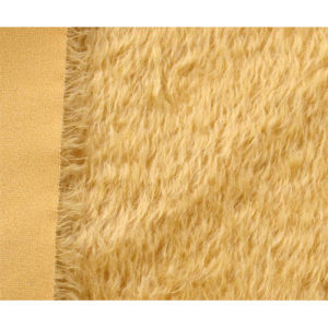 520 Sparse, straight mohair 21mm